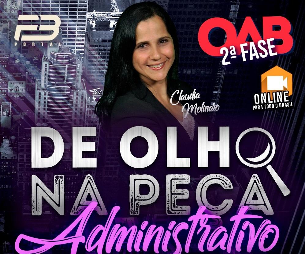 DE OLHO NA PEÇA  AULÃO 2ª FASE XXVII ADMINISTRATIVO ONLINE