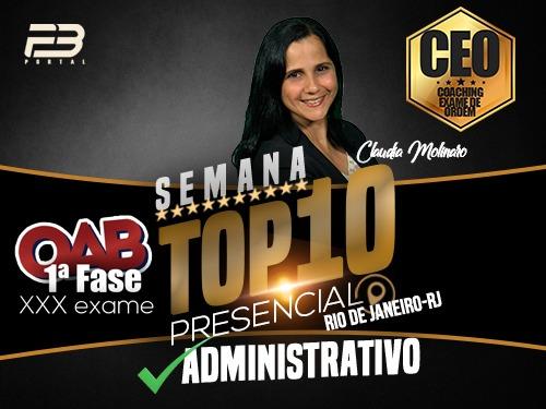TOP 10 DIREITO ADMINISTRATIVO - OAB XXX EXAME PRESENCIAL