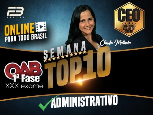 TOP 10 DIREITO ADMINISTRATIVO - OAB XXX EXAME ONLINE